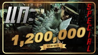 Download VRZO - ปลื้ม แกะ Godzilla Sideshow Video