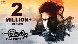 Download Thegidi (தேகிடி) 2014 Tamil Full Movie W/ ENG SUB - Ashok Selvan, Janani Iyer Video
