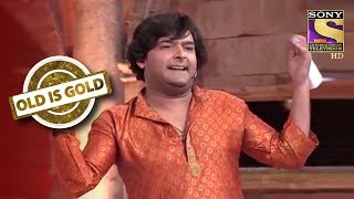 Download Kapil Auditions For 'India's Lost Talent' | Old Is Gold | Comedy Circus Ke Ajoobe Video