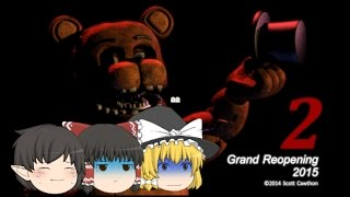 Download 世界一危険なバイト【ゆっくり】Five nights at freddy's2 Video