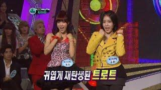 Download 【TVPP】T-ara - Battery of Love, 티아라 - 사랑의 배터리 @ Star Dance Battle Video
