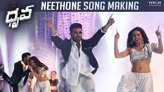 Download Dhruva Movie Song Making Video | Neethone Dance | Ram Charan | Rakul Preet Singh | TFPC Video