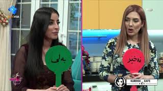 Download پرسیار و وەڵامی شاجوانی کوردستان Video