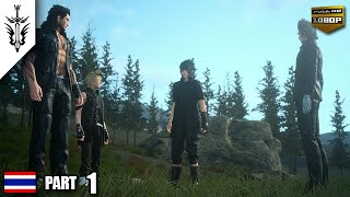 Download BRF - Final Fantasy XV : Episode Duscae [Part 1] Video