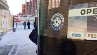 Download ФК Оренбург прибыл на стадион ФК Амкар Video