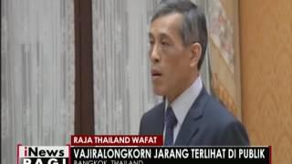 Download Sosok Vajiralongkorn, penerus tahta Thailand - iNews Pagi 14/10 Video