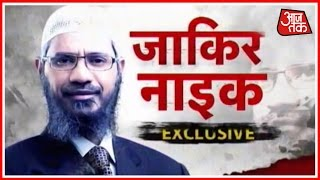 Download Special Report: Exclusive Interview Of Zakir Naik With AajTak Video