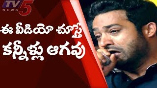 Download Jr NTR Crying at Aravinda Sametha Pre Release Event | Pooja Hegde | Trivikram Srinivas | Thaman Video