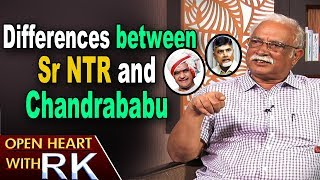 Download Ex Minister Ashok Gajapathi Raju about diff between Sr NTR and Chandrababu | Open Heart with RK Video