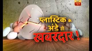 Download Sansani: Beware of plastic eggs Video