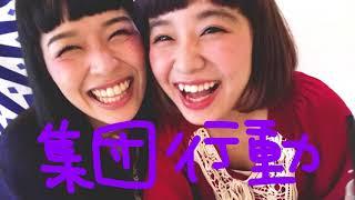 Download チャラン・ポ・ランタン / お茶しよ Video