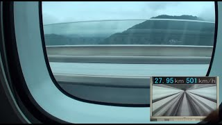 Download 2015年6月12日 JRリニアモーターカー試乗会  Japan's Maglev traveling at 500 kmh (311mph) Video