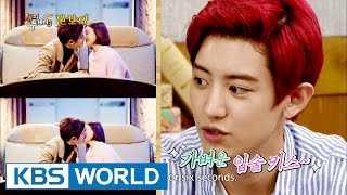Download Chanyeol, His First Kiss is From the Movie? [Happy Together/2016.07.14] Video