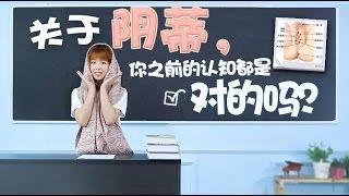 Download 【未成年勿入】17 女友的阴蒂如何挑逗才能更刺激?! Video