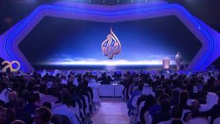 Download AL Jazeera 20th Anniversary Video