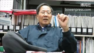 Download 香港《前哨》总裁刘达文先生谈习近平 Video