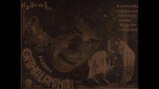 Download Gruha Lakshmi Telugu Full Movie | Old Telugu Hit Movie | Video