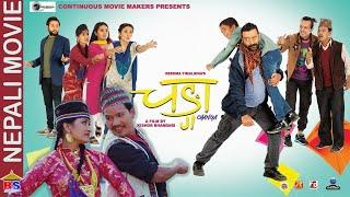 Download CHANGA-Nepali Movie 2019/2076 | Buddhi Tamang, Kamal Mani Nepal, Ankit Khadka Video