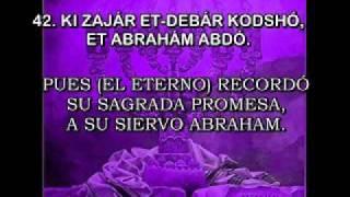 Download SALMOS CANTADOS EN HEBREO HATIKUN HAKLALI. EREZ YEHIEL. SUBTITULOS. Video