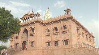 Download दिव्य तपोस्थली बुद्धगिरि मढ़ी ,फतेहपुर शेखावाटी ( राजस्थान )संत दिनेशगिरी जी महाराज Video