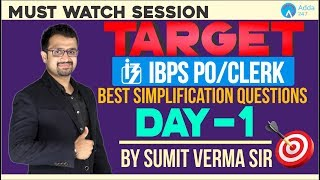 Download IBPS | Target IBPS Day-1 Best Simplification Questions | By Sumit Sir | 12 PM Video