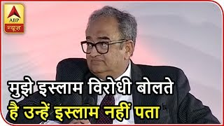 Download Shikhar Samagam 2018: Journalist Tarek Fatah says, ″If you are with military,you are enemy |ABP News Video