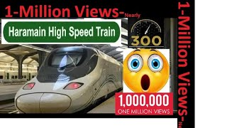 Download Makkah to Madina Complete Travel Journey in English and Train Review. Haramain High Speed Railways Video