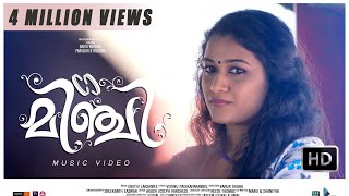malayalam film video songs download 2017