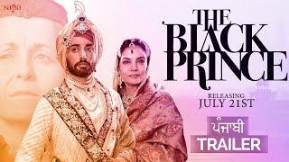 Download The Black Prince (Punjabi Trailer) | Satinder Sartaaj | Rel. 21st July | New Punjabi Movies 2017 Video