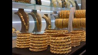 Download تخفيضات وارخص اجور ذهب على مستوى العراق ❤ exclusive gold ❤ Video