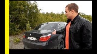 Download Знакомство с BMW 525i e60 2003 192л.с Михаил Яковлев Video