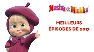 Download Masha et Mishka - Meilleurs épisodes de 2017 🎬 Video