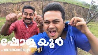 Download ഷോളയൂർ - പാലക്കാടിന്റെ ഊട്ടി Exploring Sholayur with Saleesh SR Jungle Resort Video
