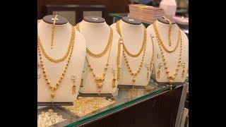 Download احدث اشكال عقود ذهب واساور وتراجى بالاوزان والاسعار جديد مجوهرات رموش 2019 Video
