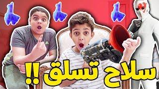 Download فورت نايت : جلد في الطور الجديد مع مبارك | سلاح التسلق !! | Fortnite Season 5 Video