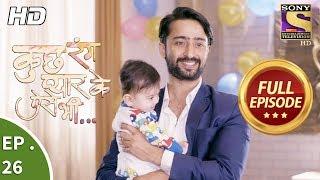 Download Kuch Rang Pyar Ke Aise Bhi - कुछ रंग प्यार के ऐसे भी - Ep 26 - Last Episode - 2nd November, 2017 Video