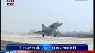 Download भारतीय लड़ाकू विमान लखनऊ-आगरा एक्सप्रेस-वे पर अभ्यास के साथ करेंगे करतब आज Video