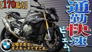 Download 【ビーエム】通勤快速BMW【アフターファイア】モトブログ Video