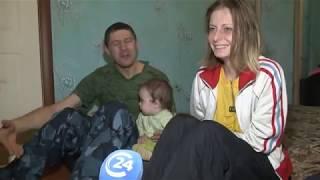 Download Неблагополучные семьи Саратова. ″Законный интерес″ от 31 января 2018 Video