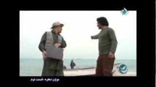 Download Ali Sadeghi Mojo Sakhreh - Eyd 1390 Video