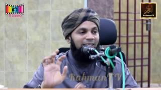 Download Ustaz Shaffi Yusof Ghani - Macam Mana Nak Tau Orang Tu Baguih Ka Dak? Video