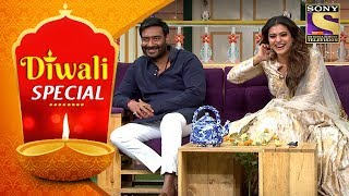 Download Diwali Special With Kapil Sharma | Kajol And Ajay's Sizzling Chemistry Video