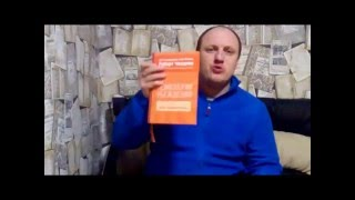 Download 10 книг для копирайтера Video