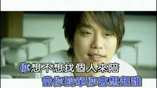 Download 張棟樑 Nicholas Teo - 當你孤單你會想起誰 Who Will U Think Of (官方完整KARAOKE版MV) Video