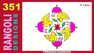 Download Ducks n Floral Pongal | Sankranthi | Ugadi Rangoli | Muggulu | Kolam Design - 351 (17x1 dots) Video
