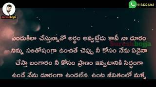 Download Telugu real emotional love story   #Sureshbojja   Telugu prema Kavithalu   Telugu love Video
