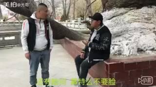 Download དགོད་བྲོའི་བརྙན་ཐུང་། Tibetan joke 31 Video