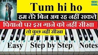 tum hi ho mp4 full video download