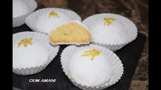 Download عشاق الليمون🍋🍋بنصف كاس زيت و3 ملاعق مرقرين حضرت كمية كبيرة من حلوى الليمون تذوب في الفم Video