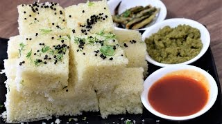 Download Rava Dhokla recipe | Instant Sooji Dhokla | Suji ka Dhokla Video